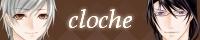 cloche -クロッシェ-