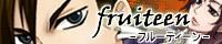 fruiteen-フルーティーン-