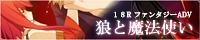 神印-kamijirushi-