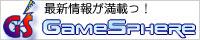 GameSphere